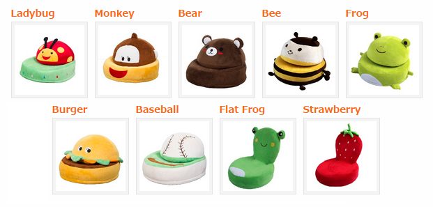 Critter Cushion Options